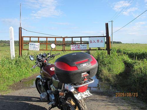 北海道ツーリング 2009: 落石岬