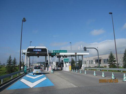 北海道ツーリング 2009: 旭川北I...